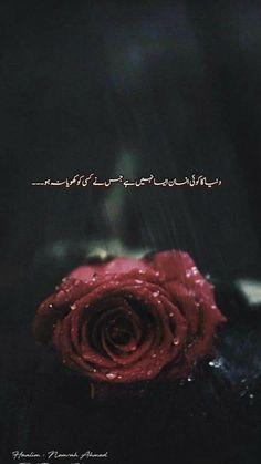 Har kisi ne kisi na kisi ko khoya hai Rain Quotes, Love Quotes Poetry, Best Urdu Poetry Images, Love Poetry Urdu, True Love Quotes, My Poetry, Psycho Quotes, Urdu Quotes, Life Quotes