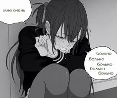 Its All My Fault, Lonely Girl, 19 Days, My Demons, Save Image, Melancholy, Black Butler, Manga Girl, Girl Cartoon