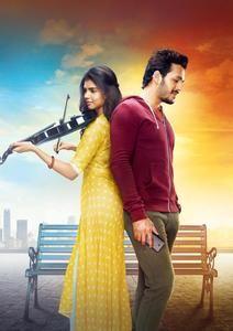 Hello Movie Stills. Telugu Movies Download, Download Free Movies Online, Music Download, Ringtone Download, Tamil Movies Online, Hindi Movies, Movie Ringtones, Free Ringtones, Hello Movie