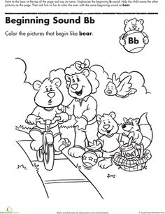 for kids blank teddy bear worksheet and other great printables see ...