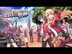 XSEED Games bringt The Legend of Heroes: Trails of Cold Steel außerhalb von Japan heraus. Das Nihon Falcom Spiel The Legend of Heroes: Trails of Cold Steel Playstation, Video Game News, News Games, Yandere, Trails Of Cold Steel, Offline Games, The Legend Of Heroes, Final Fantasy Xv, Fantasy Armor