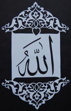 papercutart islamic art islamic calligraphy
