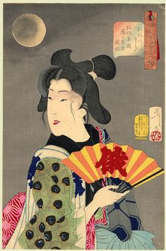 Yoshitoshi - Suitable: the appearance of a geisha of the licensed quarters in the Koka era, No. Thirty-Two Aspects of Women A charming print depicting young geisha participating. Era Meiji, Oriental, Art Chinois, Japan Painting, Art Asiatique, Art Japonais, Japanese Geisha, Japanese Prints, Japan Art