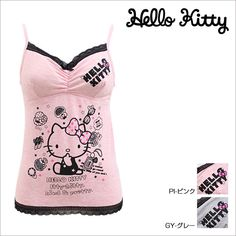 Hello Kitty available on Rakuten Global Market