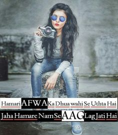 Girls Attitude Shayari in Hindi – Attitude Shayari becomes the most famous Hindi shayaris then rest of all other shayaris. Nowadays Every Girl has attitude, which she wants to express. Girl Attitude, Attitude Quotes, Attitude Shayari For Boys, Best Whatsapp Dp, Attitude Is Everything, Facebook Profile Picture, Shayari In Hindi, S Girls, Stylish Girl