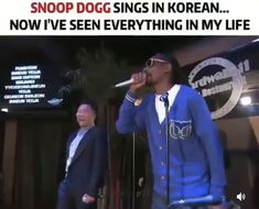 Amazing Snoop Dogg, What Can I Do, Deceit, Best Funny Pictures, Rap, Musicals, Singing, Things To Sell, Memes