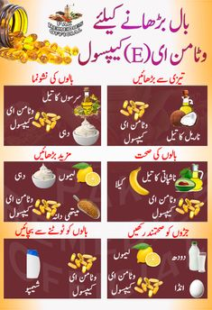 Home Beauty Tips, Beauty Tips For Teens, Beauty Tips For Face, Health And Beauty Tips, Health Advice, Beauty Hacks, Healthy Skin Tips, Healthy Beauty, Hair Tips In Urdu