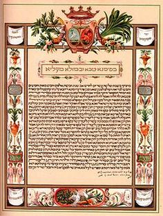 The Katubah is an ancient marriage tradition outlining what would be provided in a marriage, what was to be expected of the bride and of the groom, and what would warrant ending the relationship.  Ketubah - Wikipedia, the free encyclopedia