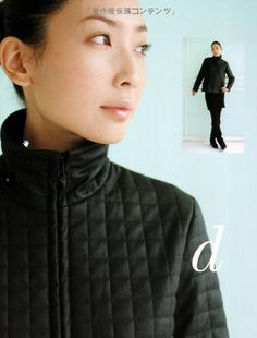 Extrait 4 du livre Vêtements noirs de 渡部 サト
