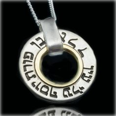Kabbalah Pendant for Protection and Health $135