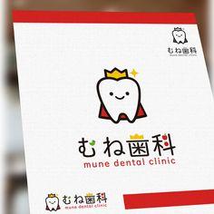 konamaruさんの提案 - シンプルロゴ募集!! 子供に愛される予防歯科医院 | クラウドソーシング「ランサーズ」