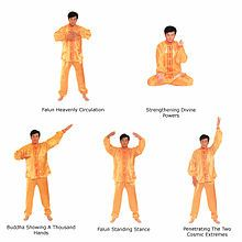 Falun Gong isn't related to yoga, but I am going to try these five exercises before my yoga practice when I get home from work tonight. Falun Gong - Wikipedia, the free encyclopedia Types Of Meditation, Mindfulness Meditation, Japanese Buddhism, Spiritual Practices, Qigong, My Yoga, How To Increase Energy, Tai Chi, Alternative Medicine