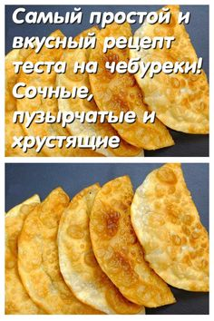 Lunches And Dinners, Meals, Savoury Baking, Tasty, Yummy Food, Russian Recipes, Cake Topper Tutorial, Holiday Baking, Finger Foods