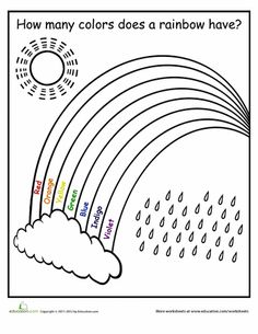 Worksheets: How Many Colors in a Rainbow?