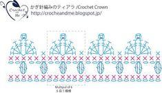 赤ちゃんの誕生100日記念日におすすめのかぎ針編みのティアラの編み方と編み図|Crochet and Me かぎ針編みの編み図と編み方                                                                                                                                                                                 もっと見る