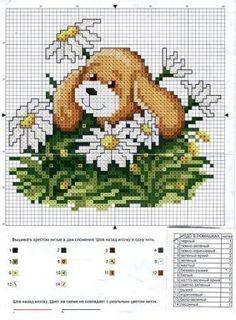 Puppy & Flowers