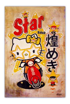 Star Babee | Flickr - Photo Sharing!