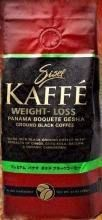 All new weight loss coffee formulated with over 10 tried and true