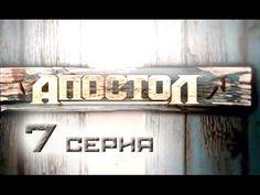 «Проклятие Гробницы Тутанхамона Смотреть Фильм Онлайн» / 2017