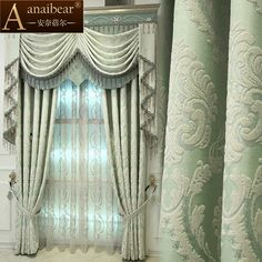 Penal fashion curtain belle is older luxury chenille window valance screening customize product quality curtains for living room $42