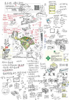 廖偉立建築師 - 葉毓繡美術館 sketches 05 - 廖偉立建築師手繪稿.jpg by eageriseager, via Flickr