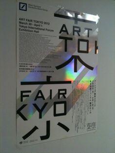アートフェア東京2012のポスター。