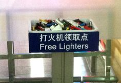free lighters shanghai airport.