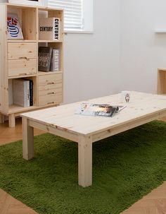 베이직 소파 테이블