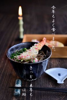 Japanese Food Sushi, Japanese Dishes, Fall Recipes, Asian Recipes, Food Business Ideas, Japanese Noodles, New Year's Food, International Recipes, Food Plating
