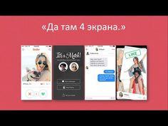 10 лекций по дизайну мобильных приложений
