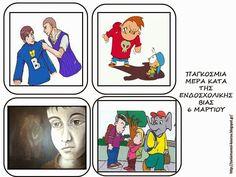 Δραστηριότητες, παιδαγωγικό και εποπτικό υλικό για το Νηπιαγωγείο: 6 Μαρτίου: Παγκόσμια Μέρα κατά της Ενδοσχολικής Βίας στο Νηπιαγωγείο - Πίνακες Αναφοράς και 7 χρήσιμες συνδέσεις Bullying, Playing Cards, Baseball Cards, Education, Bullies, Teaching, Onderwijs, Persecution, Playing Card