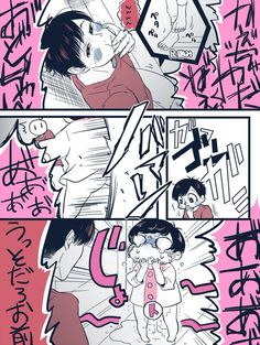 埋め込み画像 Mafia, Osomatsu San Doujinshi, Sans Cute, Sweet Home, Fish Swimming, Kawaii Chibi, Howls Moving Castle, Anime Figures, Funny Cute