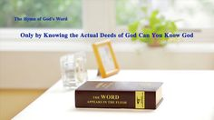 """A Hymn of God's Word """"Only by Knowing the Actual Deeds of God Can You Know God"""" I God's work now is to speak, no more signs, nor wonders. It's not the Age of. Praise Songs, Praise God, Gift Of Faith, True Faith, Knowing God, Christian Music, Word Of God, Holy Spirit, Pray"""