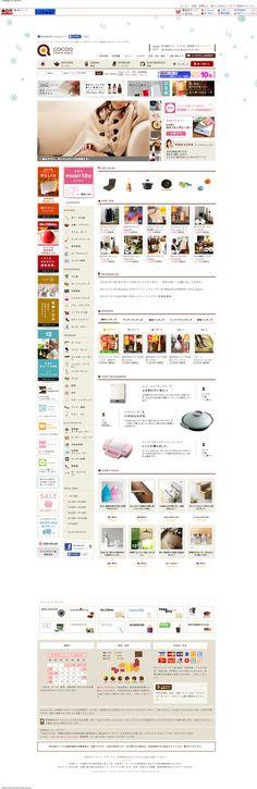 【楽天市場】キッチン・収納・家電など、暮らしを彩るインテリア雑貨をセレクト。:COCOA インテリア雑貨[トップページ