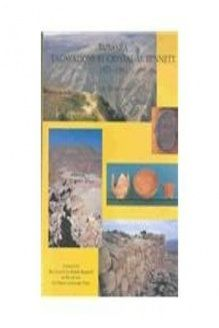Busayra  Excavations by Crystal-M. Bennett 1971-1980 (British Academy Monographs in Archaeology), 978-0197270127, Piotr Bienkowski, British Academy