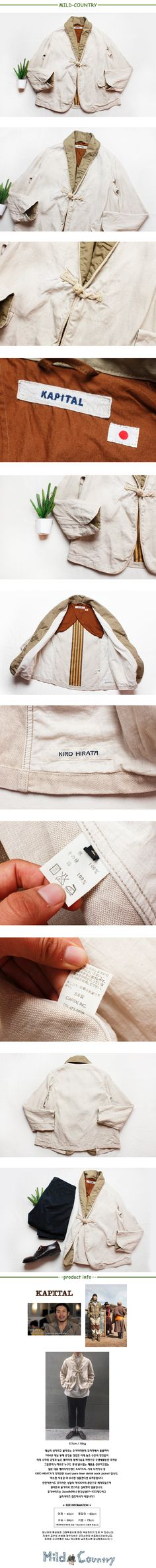 Kapital by KIRO HIRATA lourd pure linen detail jacket(made in Japan)