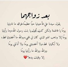 bestgerlsinme - 0 results for quotes Islamic Quotes, Islamic Phrases, Islamic Inspirational Quotes, Quran Quotes, Religious Quotes, Ali Quotes, Wisdom Quotes, Words Quotes, Qoutes