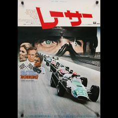 Paul Newman is behind the wheel as an aspiring Indy 500 racer in Winning, the Japanese version of the vintage movie poster featured here. It's been said that this film ignited his passion for racing. Japanese Film, Vintage Japanese, Japanese Design, Cinema Movies, Film Movie, Danish Movies, The Towering Inferno, Film Dance, Sundance Kid