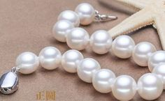 """AAAA perfect round 9-10mm south sea white pearl bracelet 7.5-8""""L"""