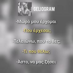 Greek Quotes, Humor, Memes, Funny, Happy, Instagram, Information Technology, Quotes, Humour