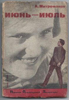 Anonym's photomontage cover (1931)