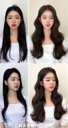 Korean Haircut Long, Korean Long Hair, Korean Hairstyle Long, Haircuts Straight Hair, Layered Haircuts, Long Hair Cuts, Hair Color Pink, Long Layered Hair, Aesthetic Hair