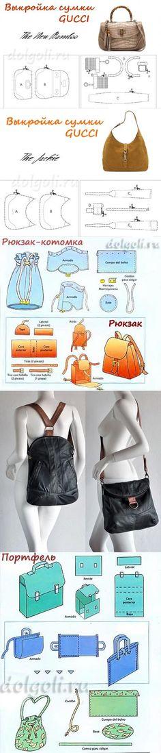Las bolsas con sus propias manos - un patrón de costura de la tela o de cuero