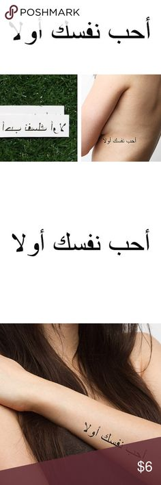 """Cute """"Love Yourself First"""" Temporary Tattoo Arabic to English translation: Love Yourself First"""