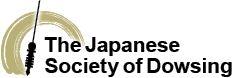 A Sociedade od japonês radiestesia
