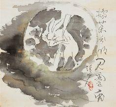 Tomita Keisen 富田渓仙 (1879-1936), Rabbit in the Moon.