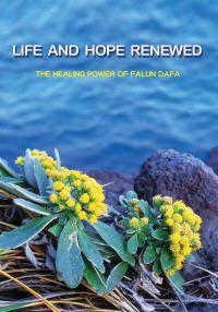 Manfaat Kesehatan | Minghui.org Indonesia: Sumber Informasi Resmi Falun Dafa