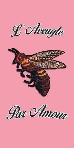 BEE-PATCH_2.png (520×1040)