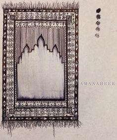 Indian Prayer Rug Design