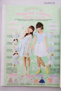 Doll Up Mari: Popteen May 2014 Scans